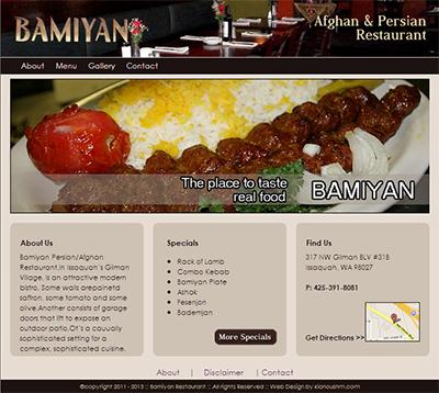 portfolio-bamiyan